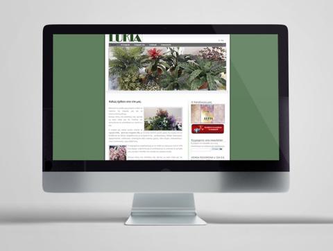 Δημιουργία website πλαστικών ανθέων.